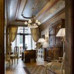 Appartement Loze 6 - Bureau